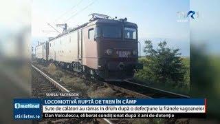 Tren rămas în câmp, după ce locomotiva s-a desprins de vagoane