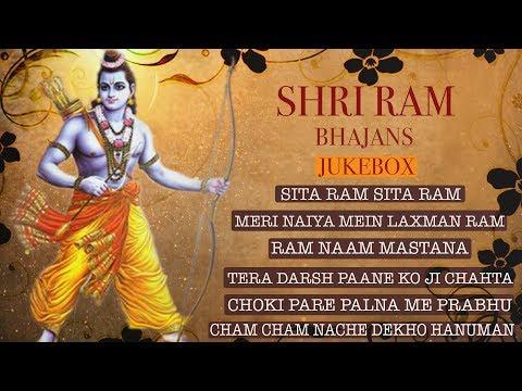 Best Shree Ram Bhajan 2017   Most Popular Ram Bhajans   Full Audio Jukebox
