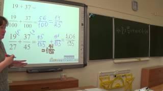 Открытый урок математики 10.03.16. МАОУ лицей № 82, Нижний Новгород