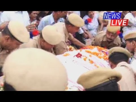 The mortal remains of Bordumsa OC Bhaskar Kalita brought to his home