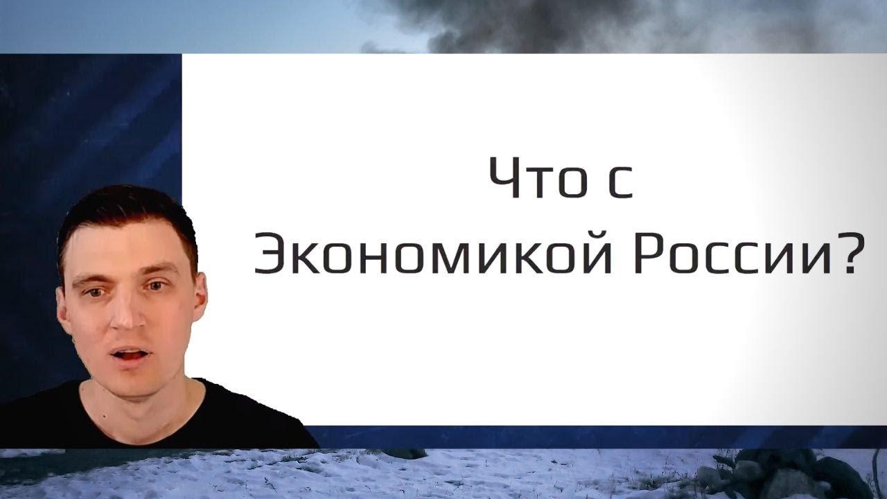 Российские Акции: План Управления Портфелем на 2019 год
