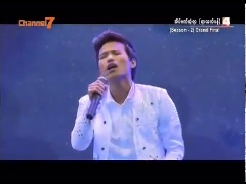 David Lai New Song - အားလံုးနဲ႔လဲပါတယ္