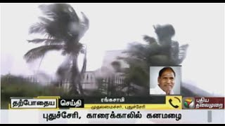 Incessant rain: Pondicherry CM Rangaswamy about precautionary measures