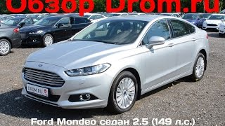 видео Новый Форд Мондео 2018: комплектации и цены, фото, характеристики