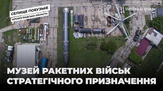 Третя після Росії та США. Як виглядав ядерний потенціал України