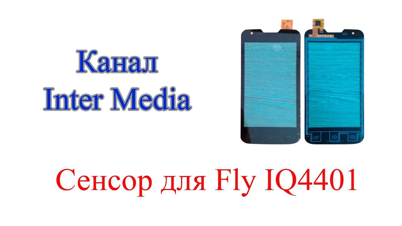 Тачскрин Fly IQ453 ремонт. Замена отдельно стекла и сенсора - YouTube