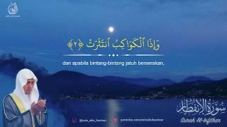 Download Lagu Surah Al-Infithar سورة الإنفطار - Zain Abu Kautsar 2019 mp3