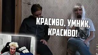 АЛОХА СМОТРИТ ВИДОС ОТ УМНИКА 'DENDI, УХОДИ НА ПЕНСИЮ'