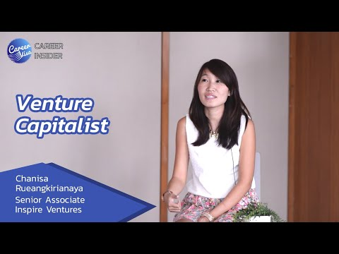 Career Insider: Venture Capitalist - Chanisa - Inspire Ventures