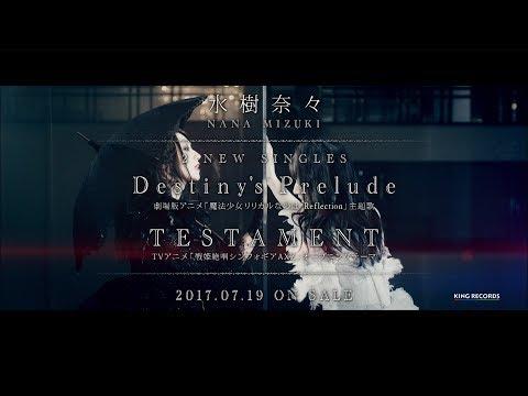 水樹奈々『Destiny's Prelude』『TESTAMENT』TV-CM 30sec.