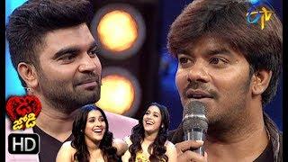 Sudheer | Rashmi | Pradeep | Funny Joke | Dhee Jodi | 24th July 2019 | ETV Telugu