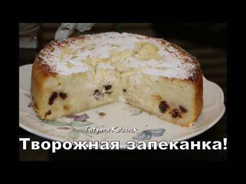 Фото рецепты Рецепты (блюда) в мультиварке для детей