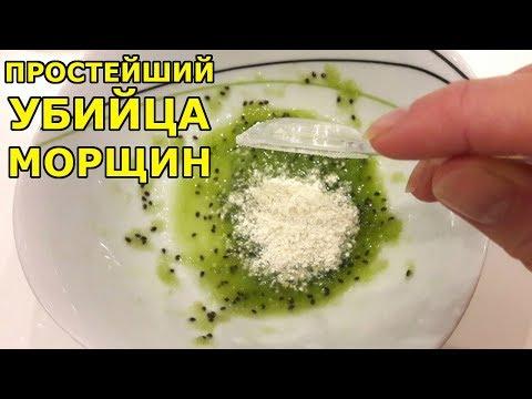 Очень СИЛЬНЫЙ РЕЦЕПТ Маски от Морщин (р)