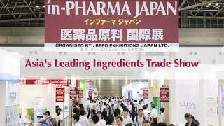 in-PHARMA JAPAN / INTERPHEX JAPAN 2015 Promotion Movie