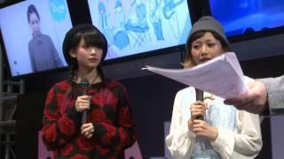 HARAJUKU KAWAii!! FES2012 Panasonic 咲音 GIRLS TALK 三戸なつめ&ゆら.
