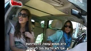 סתאאאם - המתיחה של ירדן הראל
