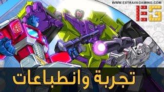 تجربة و انطباعات Transformers: Devastation