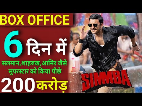 SIMMBA 6th day box office collection,Simmba box office collection Day 6,Ranveer Singh,Sara Ali khan