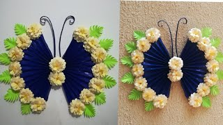DIY Paper  Butterfly  Wall Hanging //  Wall Decoration Idea // Simple butterfly wall decoration