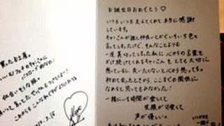 AKB48の峯岸みなみが、ゴールデンボンバー(以下、金爆)の喜矢武豊に贈...
