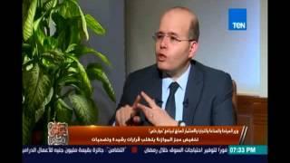 حوار خاص | منير فخري عبد النور : عجز الموازنة مشكلة عويصة للغاية وتحتاج لجهود جبارة وقرارات رشيدة