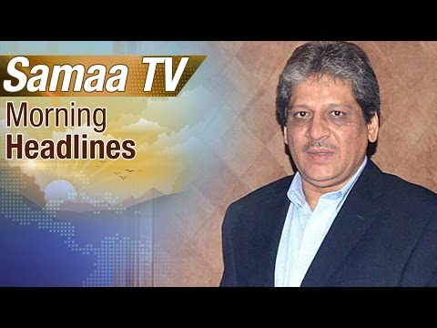 Morning HeadLines | 12 PM - 28 July 2016