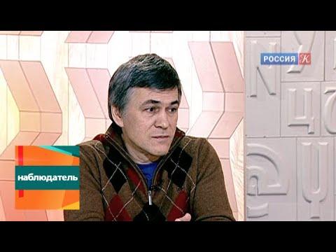 Владимир Сурдин, Сергей Попов. Эфир от 13.02.2013