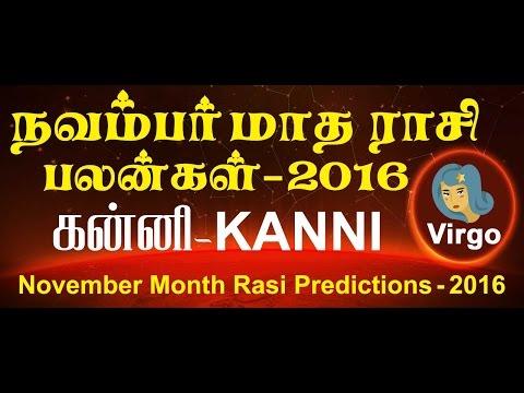 Kanni Rasi (Virgo) November Month Predictions – Rasi Palangal