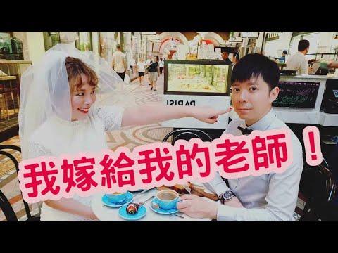 [台灣人妻in新加坡] 雪梨婚紗旅拍