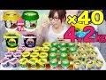 【大食い】フルーツデザート&和とミルクデザート×40個 4.2キロ!【木下ゆうか】