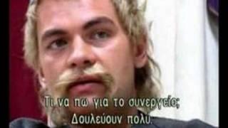 Clovis Cornillac Interview