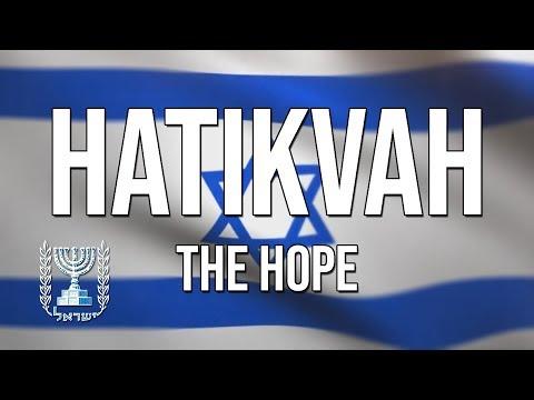 🇮🇱 Israeli National Anthem - Hatikvah (with English Lyrics)