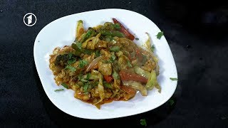 Ashpazi - طرز تهیه گوشت مرغ با سبزیجات