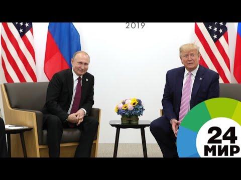 Песков: Путин пригласил Трампа в Россию на 75-летие победы в ВОВ