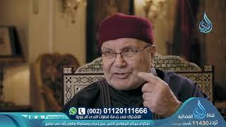 برنامج واضرب لهم مثلا  الشيخ محمد راتب  النابلسي الحلقة  003