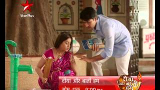 Diya Aur Baati Hum - Promos - Sooraj dreams of Sandhya becoming an IPS officer