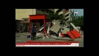 خبر عاجل : العاصمة  عين البنيان  إشتباكات محتدمة بين سكان المنظر الجميل وقوات مكافحة الشغب