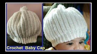 How to crochet baby cap?
