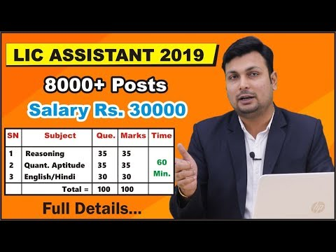 lic-assistant-8000-posts-|-notification-out-|-salary-rs-30000-|-full-details,-zone-&-division-wise