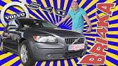 Volvo S40 | Test and Review| Bri4ka.com