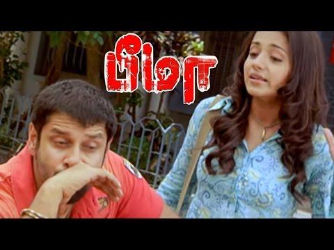 Bheema | Bheema scenes | Prakashraj gets blush | Vikram arranges Prakashraj's wedding with Lakshmi