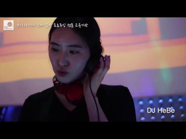 VSI DJ PARTY in 15 Feet Under