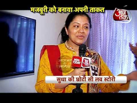 Sudha Chandran Dayout with Saas Bahu Aur Betiyaan- Part 1