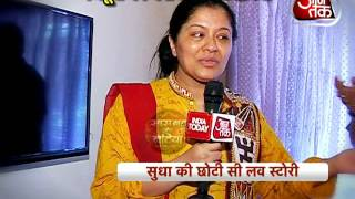 Sudha Chandran Dayout with Saas Bahu Aur Betiyaan- Part 1