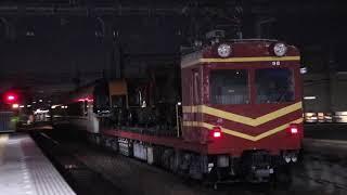 近鉄16600系YT02 五位堂検修車庫入場回送
