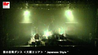 The 5th Music Revolution JAPAN FINAL (2012.1.7)http://musicrevolu...
