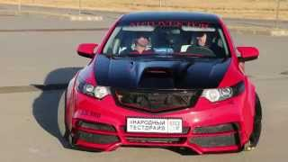 Народный тест драйв Honda Aссord от Александра Коваленко, краткий обзор