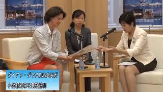 ダイアン・ダラスIWA会長と面会