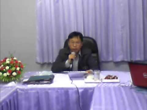 ประชุมคณะกรรมการการจัดสอบ NT ป.3 ปีการศึกษา 2558