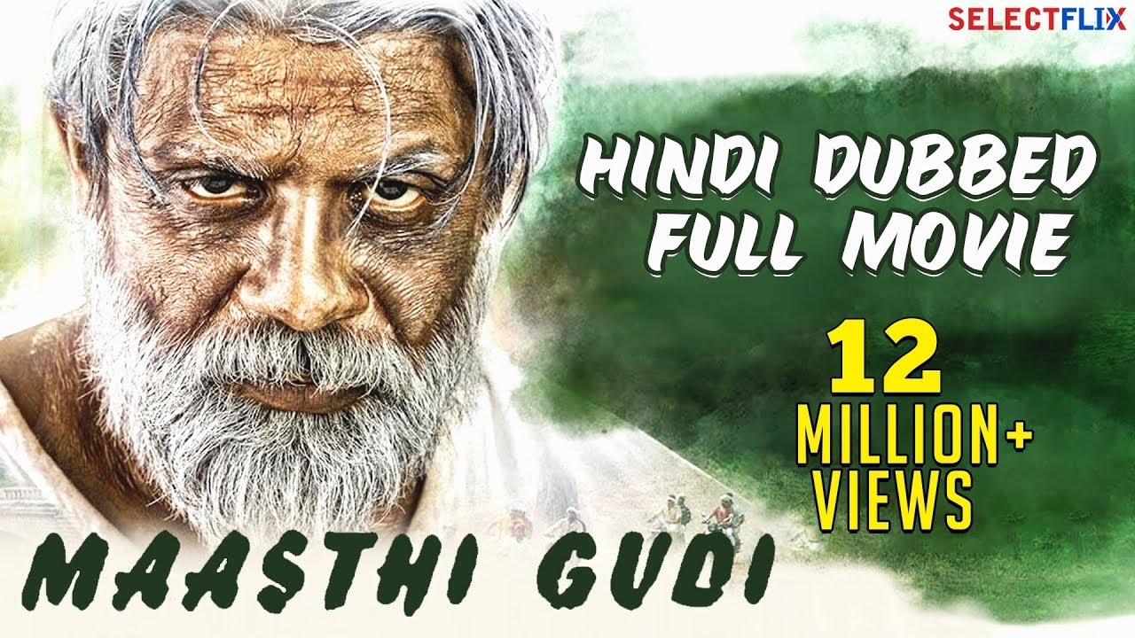 Maasthi Gudi - Hindi Dubbed Full Movie | Duniya Vijay | Kriti Kharbanda | Amulya